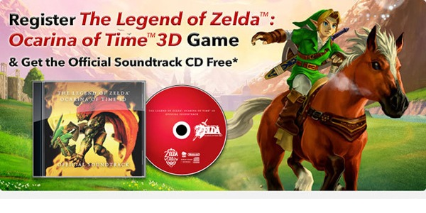 ocarina soundtrack offer
