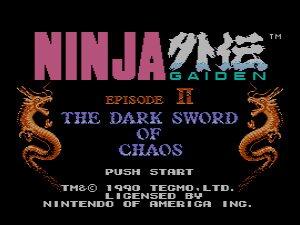 Ninja-gaiden-ii-the-dark-sword-of-chaos