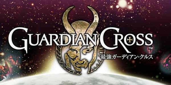 square-enix-guardian-cross