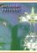 Ballpoint-Universe-InfiniteCover